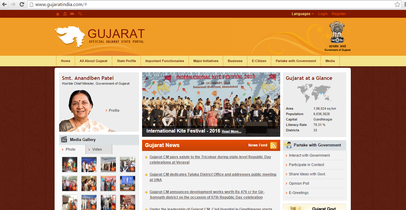 Gujarat Government official State Web Portal not  Following Accessibility Standard