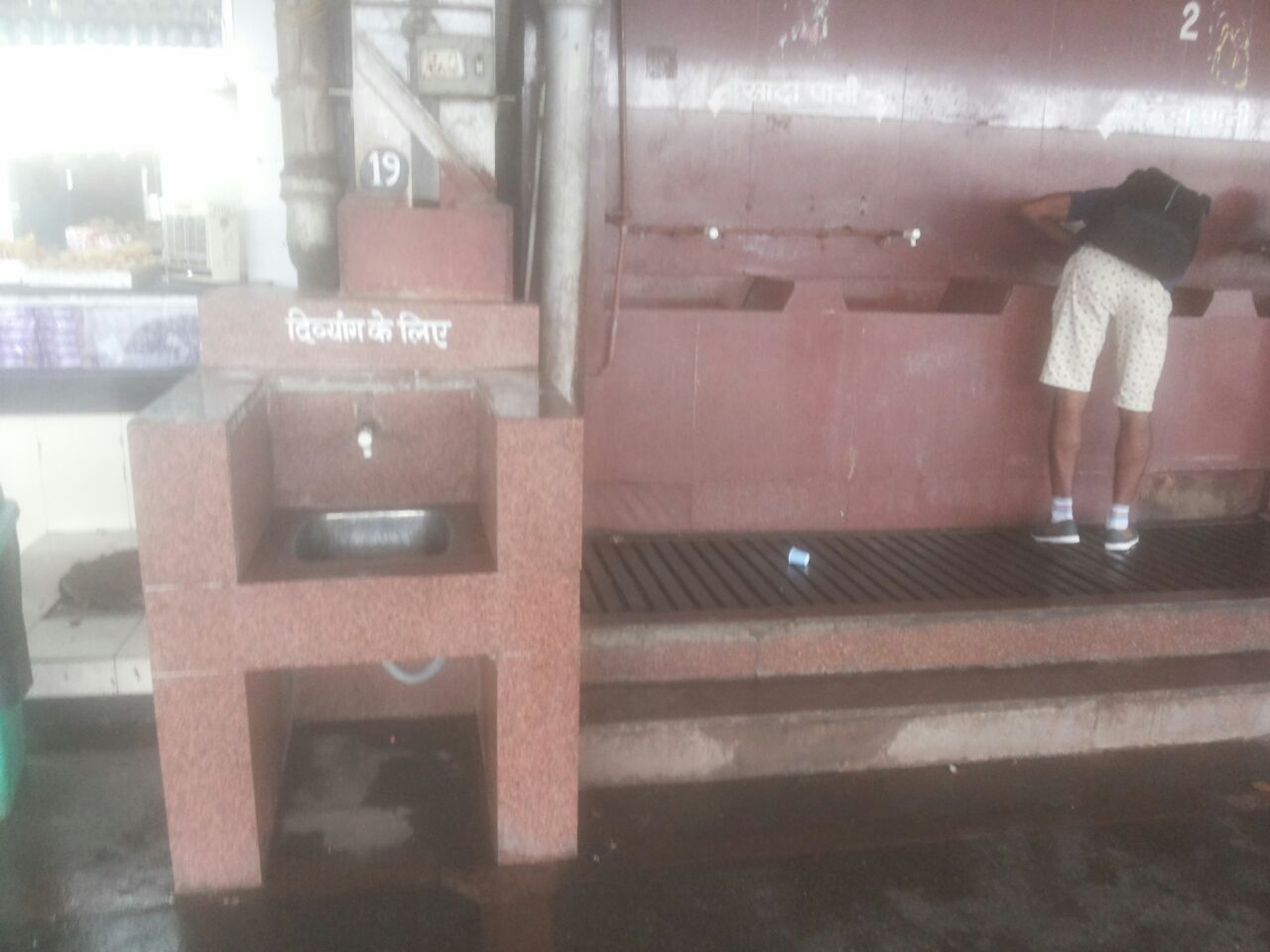 Inaccessible Water Tap without water at Very High level at Kalupur Railway Station Ahmedabadit is inacessible for all Divyang
