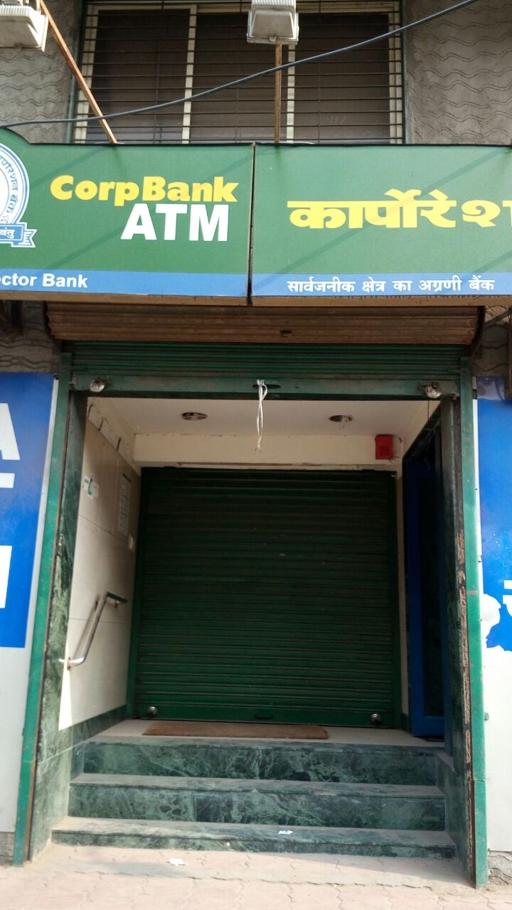 Inaccessible Bank without Ramp and  Hurdle of steps access  Corporation bank banking facilities